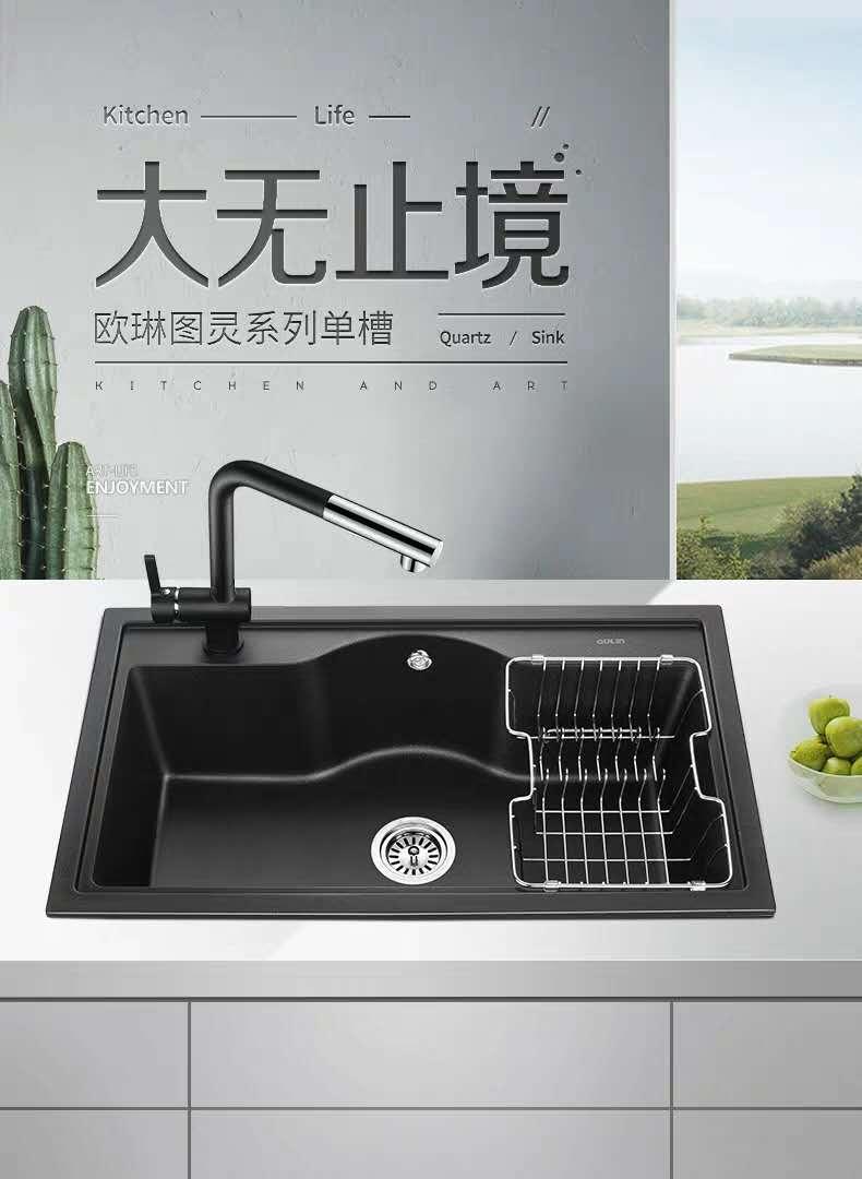 北京欧琳水槽齐家店