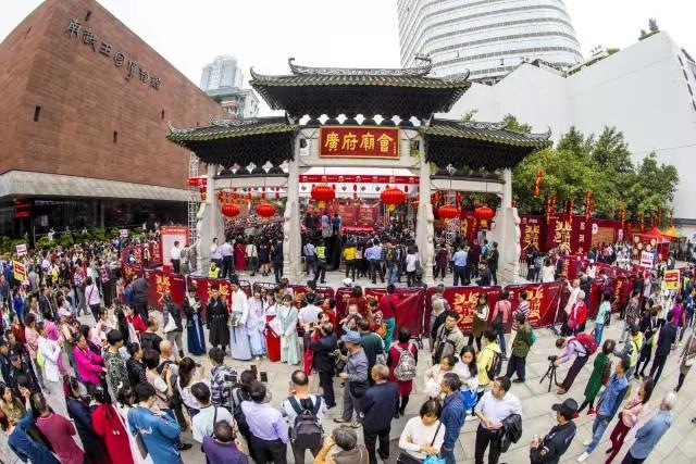广府庙会.webp.jpg