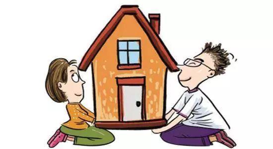 个人私底下签订的房屋买卖合同是否具有效力  网