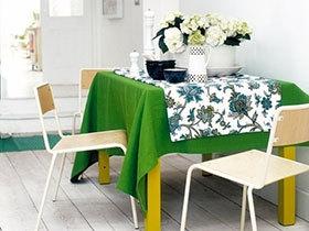 17张方形餐桌效果图 简洁大气