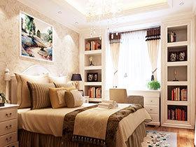 13张卧室飘窗改书桌效果图 看空间的妙用