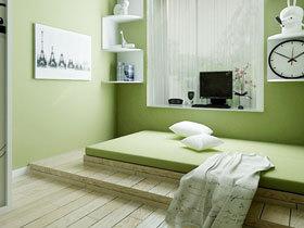 舒适又省钱 13款卧室地台设计
