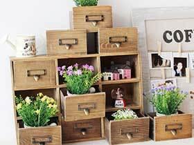 13张造型各异的收纳盒 个性十足