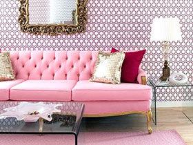沙发甜美表情秀 11个粉色系沙发