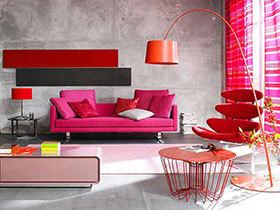 感受红色激情 10个红色客厅设计