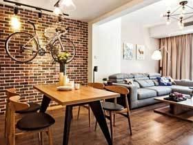 旧房改造 90平北欧三居