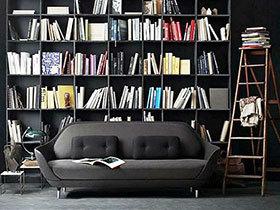 一个人的图书馆 12个家居书架墙设计