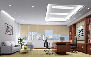 老板办公室装修效果图欣赏