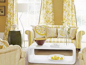 12个清新客厅窗帘 装扮客厅好气色