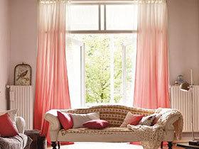 12个渐变窗帘 扮出空间好气色