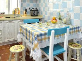 餐桌扮靓法宝 14款地中海格子桌布