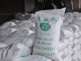 速凝剂的原理_混凝土速凝剂的原理价格 混凝土速凝剂的原理批发 混凝土速凝剂的原理厂家