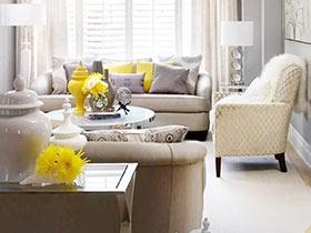 给客厅加点颜色  11款休闲客厅装修图片