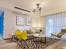 色彩缤纷北欧风格 三室两厅美宅欣赏