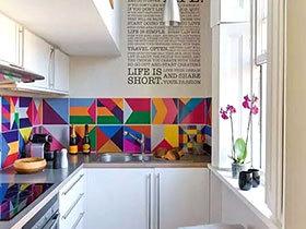 10个彩色瓷砖装修效果图 小空间大放异彩