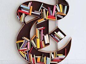 为阅读增添活力  10款创意书架设计图片