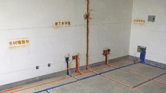 水电改造材料价格_水电改造价格 水电改造注意事项_装修问答_齐家网