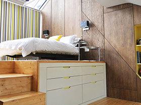 超好玩的榻榻米地台卧室 上下自如收纳也便利