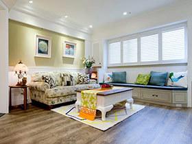 美式乡村风格公寓装修图 清新格调美家