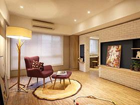 95平米北欧风格两室两厅装修 童心永驻