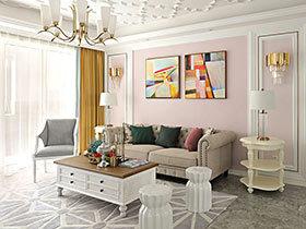 145平法式风格三室两厅装修 让空间活起来