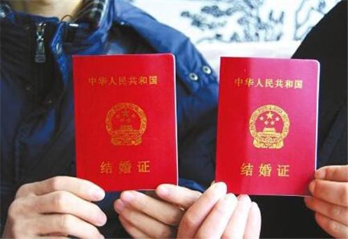常住人口登记卡可以领结婚证吗_籍贯怎么填写才是正确的 这才是规范的填写方