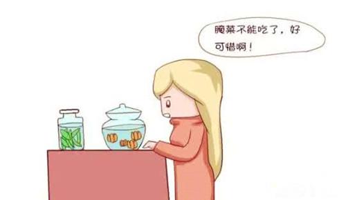 备孕前的饮食图片