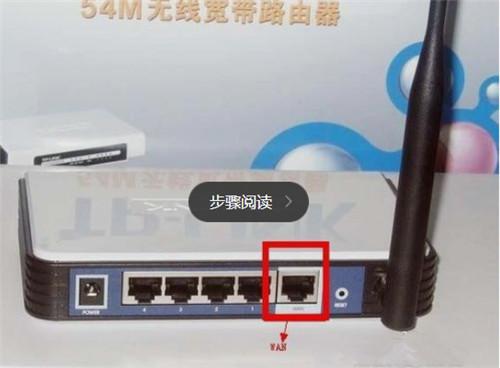 路由器怎么安装_路由器怎么安装(如何安装无线路由器 路由器怎么插线)