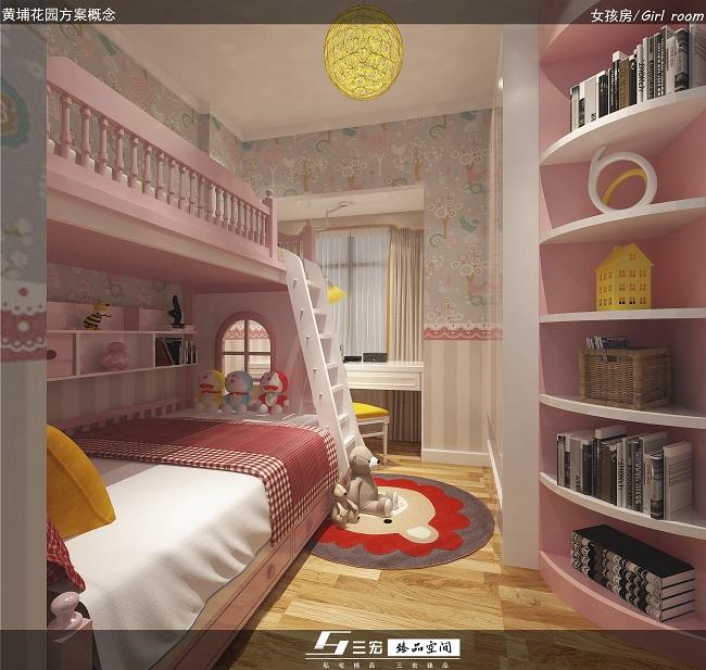 黄埔花园小孩房装修设计