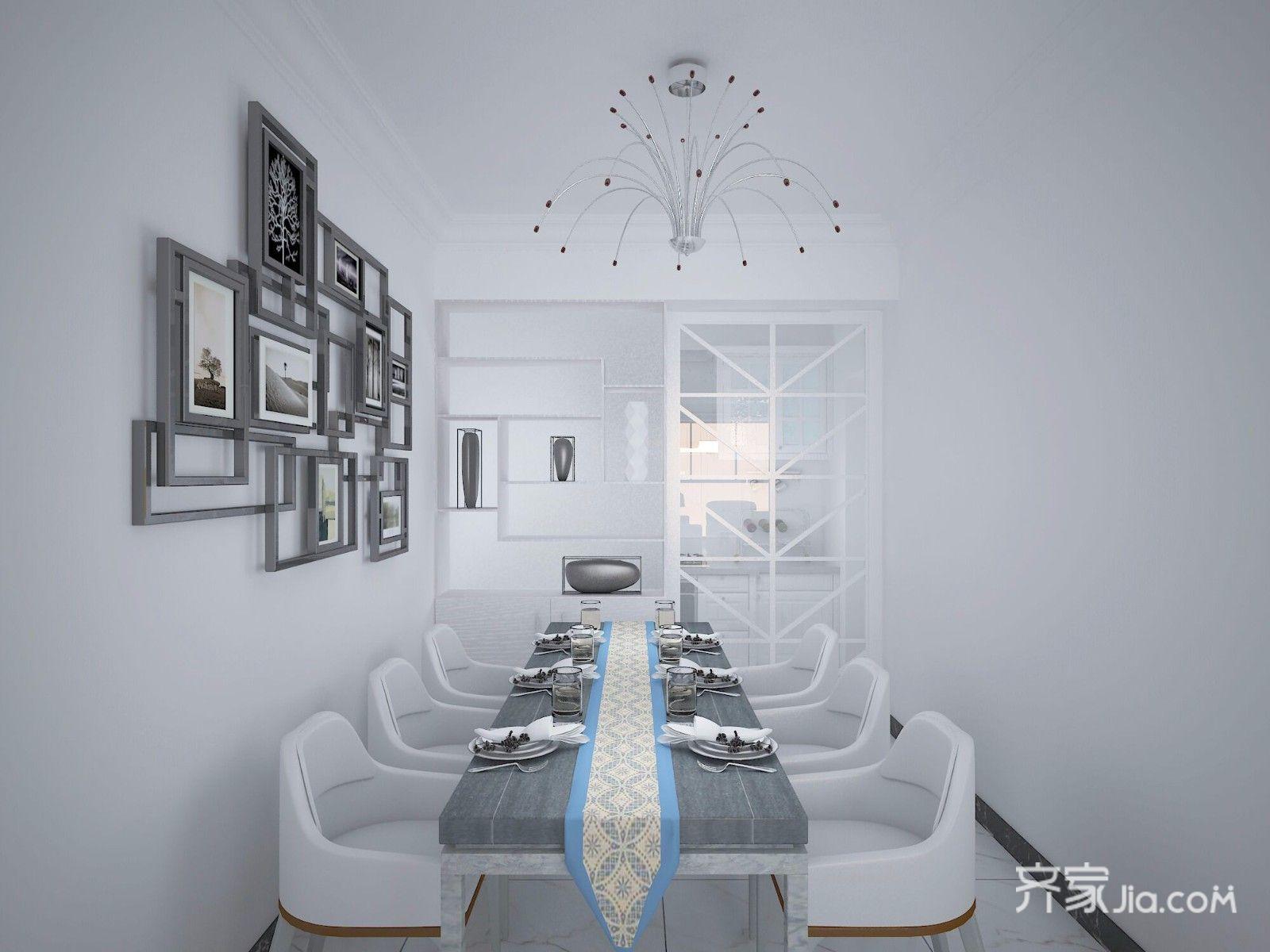 110㎡现代风格三居餐厅装修效果图