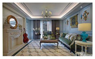 120㎡轻奢法式风格客厅装修效果图