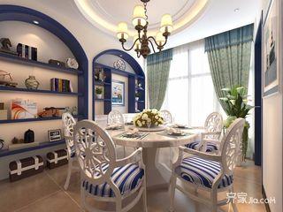 地中海风格两居室餐厅装修效果图