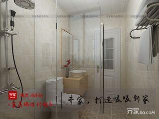 140平三居室混搭卫生间装修效果图