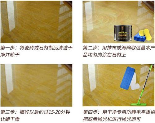 石材保養禁忌石砂發床尺寸材料如何護理