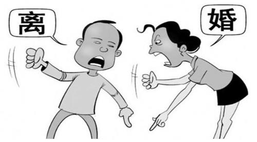 男人离婚后好找对象吗  离婚的男人如何找对象