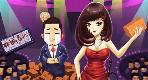 女人离婚找对象难吗 离婚后怎样找对象靠谱
