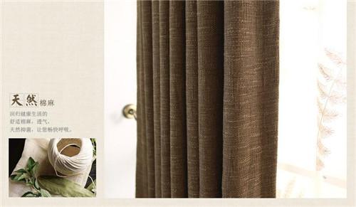 窗帘选什么材质的好 选购窗帘注意事项有哪些