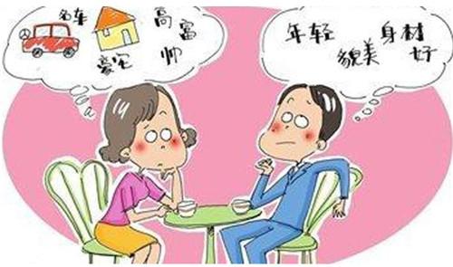 二婚家庭的困惑  二婚家庭钱谁管