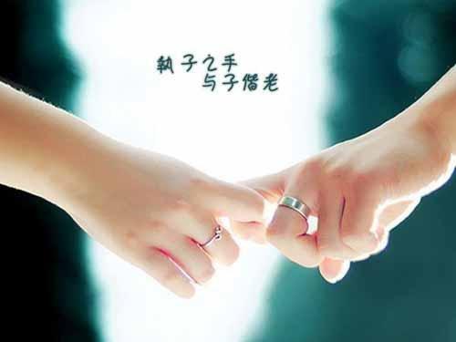 免费算婚姻配对 一秒测出婚后对方有多爱你