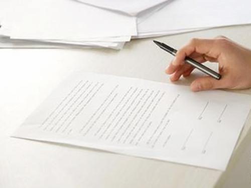 离婚协议书的格式 标准离婚协议范文