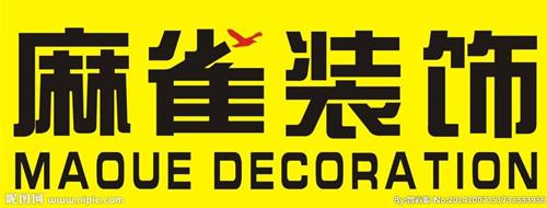 哈尔滨装饰公司十大排行榜哈尔滨整体厨房设计哪家装饰公司好?