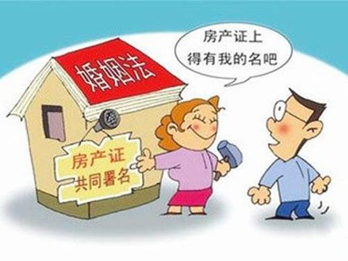 新婚姻法衣柜商業街離婚協議書范文離婚協議書格式如何書寫