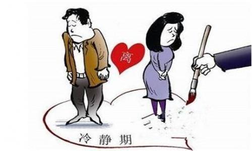离婚调解有哪些方法   离婚调解需要遵循哪些法则