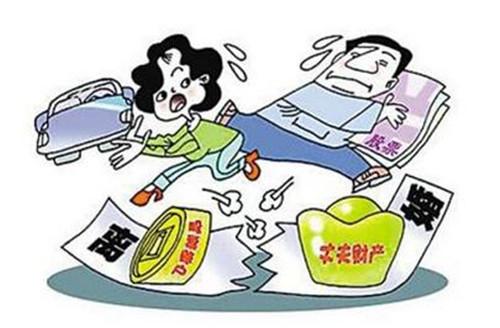 有关离婚财产怎么分的原则  法院怎么判决分配离婚财产