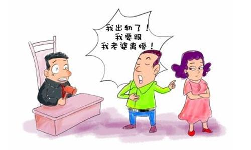 有婚外情离婚财产分配 如何分配婚外情离婚财产