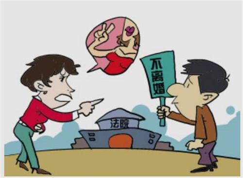 怎么办离婚登记手续  办理离婚登记手续的相关内容