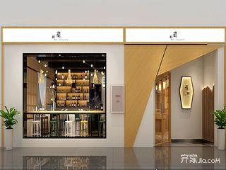 日式风格酒庄每日首存送20
