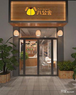 简约日式宠物店每日首存送20
