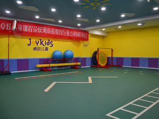 儿童运动馆装修效果图