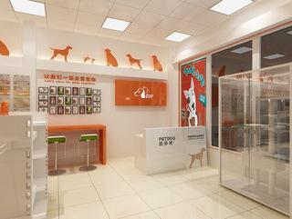 宠物店装修设计效果图